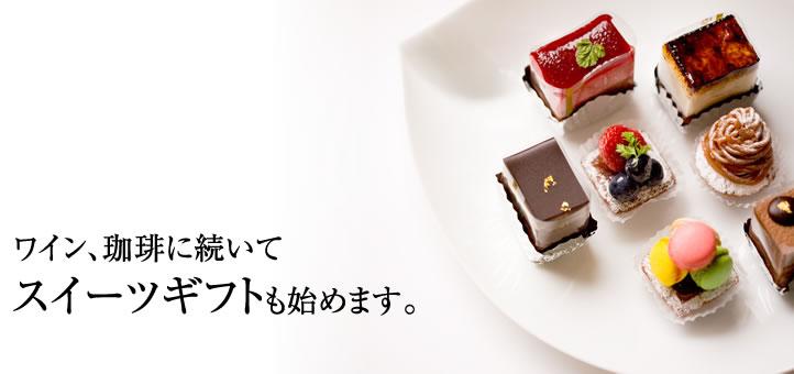 img_sweet01