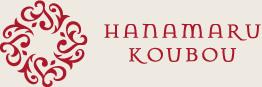 HANAMARU KOUBOU